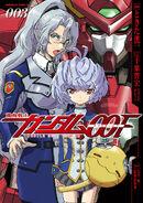 Gundam 00F Vol 3 Cover