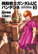 Mobile Suit Gundam Unicorn - Bande Dessinee Cover Vol 2