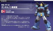 RX-77-3