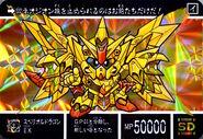 Superior Dragon EX