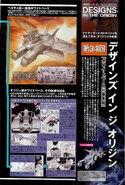 The Origin Designs SCV-70 White Base243