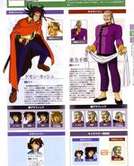 -animepaper.net-picture-standard-anime-mobile-fighter-g-gundam-domon-and-master-asia-94808-adventgundam-preview-d0f46ab8