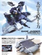 Base Jabber 1
