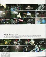 Gundam Evolve Material 69