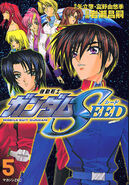 Gundam Seed Iwase Vol 5 Cover