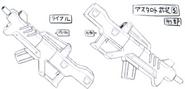 Gundam astaroth rifle