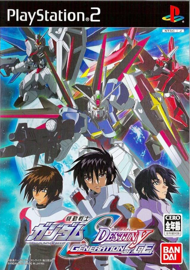 Mobile Suit Gundam Seed Destiny Generation Of C E The Gundam Wiki Fandom