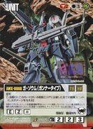 AMX-008B