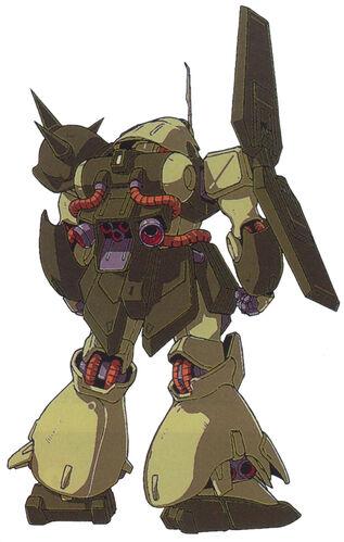 Rear (UC-OVA)