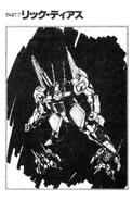 Gundam Zeta Novel RAW v1 105