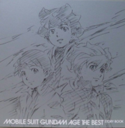 Mobile Suit Gundam Age the Best Story Book