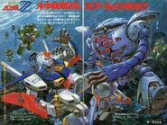 ZZ Gundam vs Capule Illust