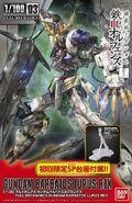 1-100 GundamBarbatosLupusRex