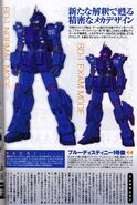 Blue Destiny 3