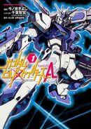 Gundam Build Fighters A Vol.1