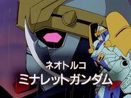 MFGG-EP11-Minaret-Gundam-title-card