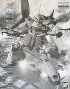 MG Marasai -Unicorn Ver.-
