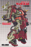 MS-06R Zaku High Mobility Type psoter
