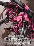 Mobile Suit Gundam IRON-BLOODED ORPHANS 2ND BD Vol.5