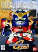 SDGG-27-GundamMaxter-FightingKnuckle