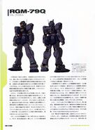 Master Archive GM 21