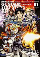 Mobile Suit Gundam Side Story Rebellion Vol.1