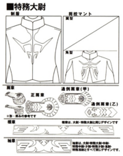 Zeon State Security Lieutenant.png