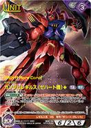 Gundam Legilis (Zeheart Color) Carddass 2
