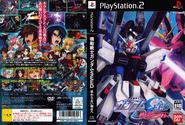 Gundam SEED Never Ending Tomorrow Japanese cover and back
