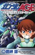Mobile Suit Gundam AGE Climax Hero