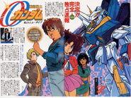 O Gundam 1