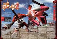 Gundam Build Fighters 03 honoo
