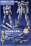 Gundam Rasiel LOL