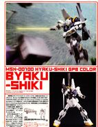 HG - MSN-00100 - Byaku Shiki