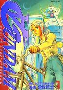 ∀ Gundam (Manga) Vol. 1 Cover