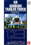 EX-GundamTrailer.jpg