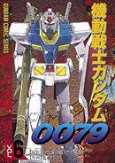 Gundam0079 vol6
