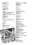 Gundam Build Fighters AR RAW v1 0191