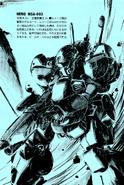 Gundam Zeta Novel RAW v4 014