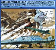Archangel-seek-seed-ships