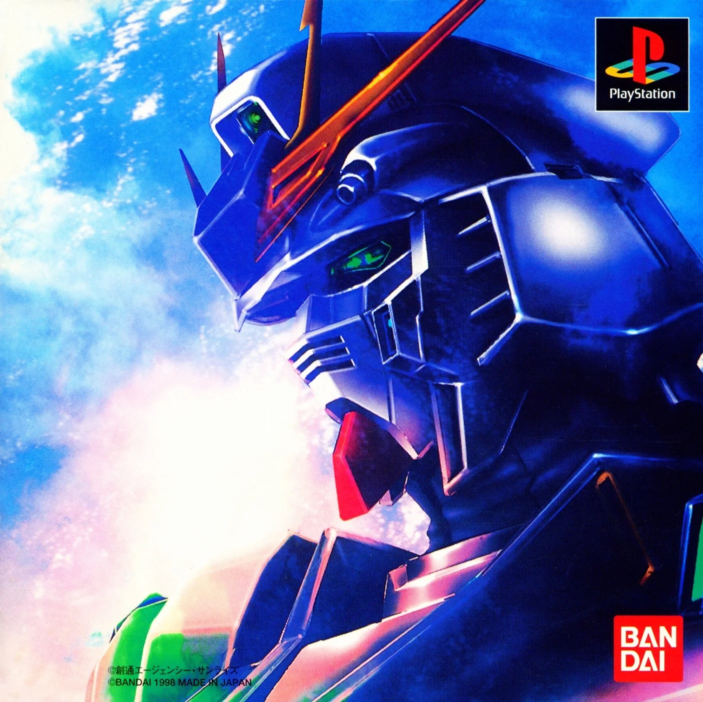 Mobile Suit Gundam: Char's Counterattack (Game)