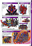 Knight Monogatari Monster 6