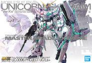 MGEX Unicorn Gundam Ver.Ka