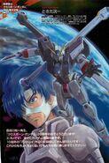 Crossbone Gundam Ghost Profile 011