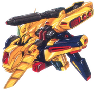 Beam Pulsar Gun - Full Armor Hyaki Shiki Kai