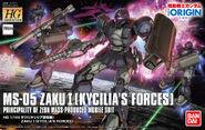 HG Zaku I (Kycilia's Forces)