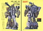 MSV-R MS-14C-1A Gelgoog Cannon