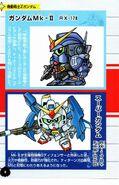 SD Gundam Mark II