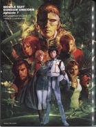 Unicorn Gundam ep 7 Pablo Uchida Illustration