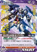 Gundam AGE-2 Normal Carddass Gold